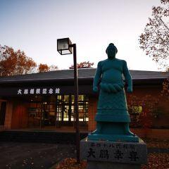 Kawayu Onsen User Photo