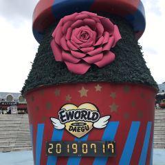 E-WORLD樂園張用戶圖片