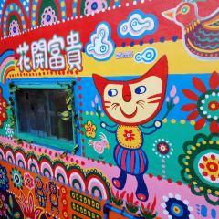 차이홍쥐엔춘 여행 사진