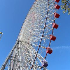 Mount Tenpō User Photo