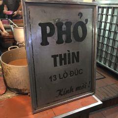 Pho Thin User Photo