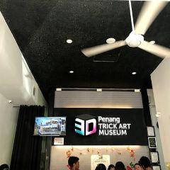 Magic Eye 3D Museum User Photo