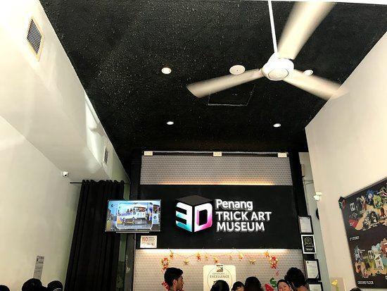 Magic Eye 3D Museum
