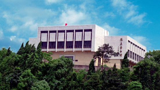 龍泉博物館