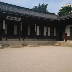 Unhyeongung User Photo