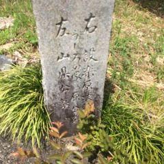 Shitaragahara History Museum User Photo