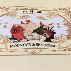 Mountain and Sea House User Photo