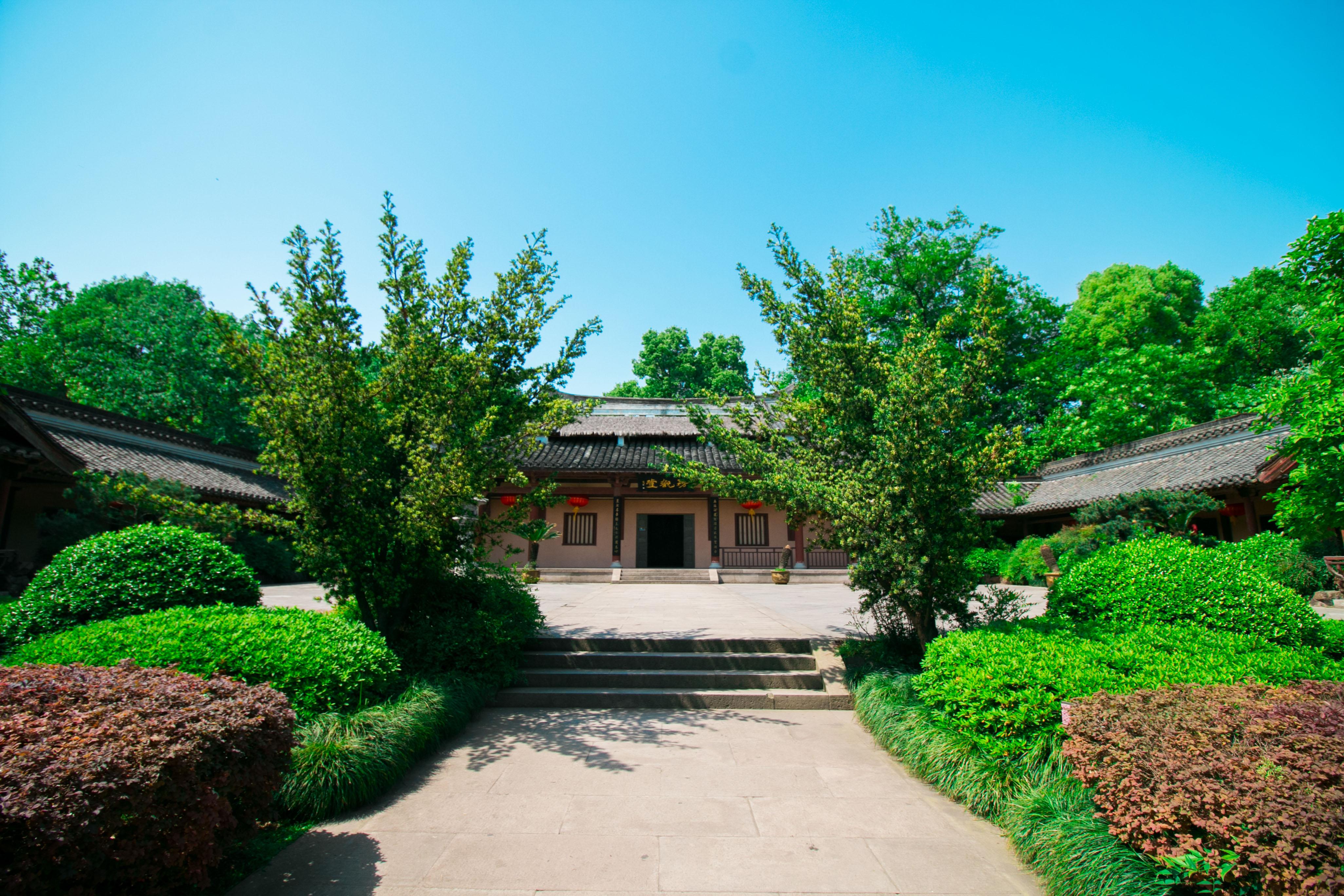 Shen Garden