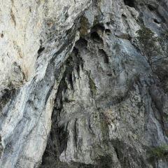 Gucheng Mountain User Photo