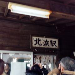 Kitahama Station User Photo