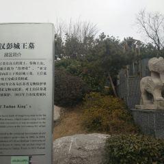 fan zeng mu User Photo