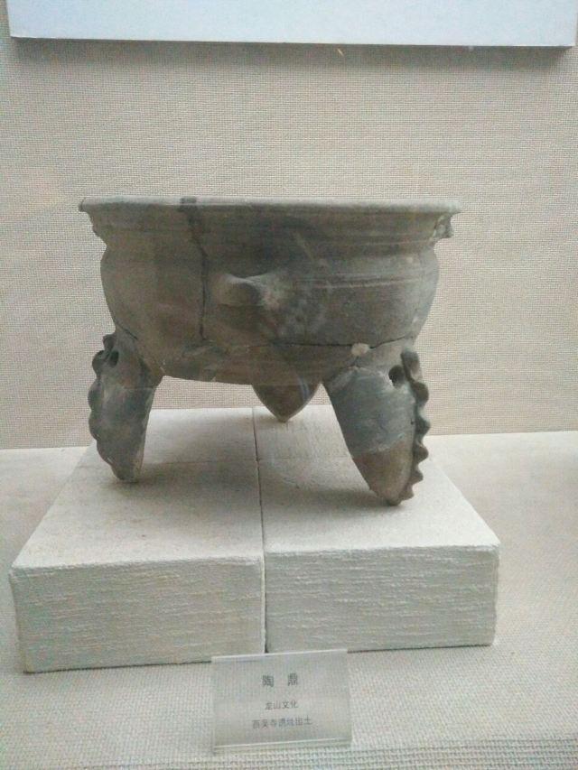 Yanzhou Museum