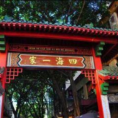 勃生中國城用戶圖片