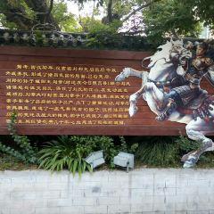 Rizhao Weiyuan User Photo
