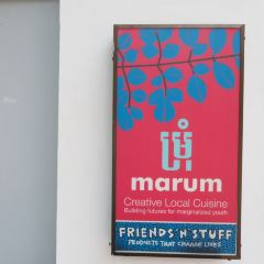 Marum用戶圖片