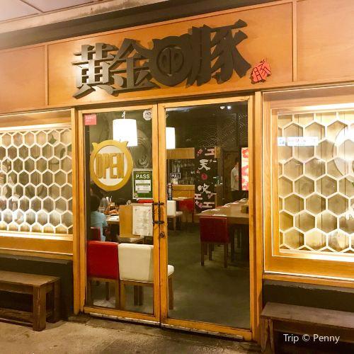 Golden Pork Ton-Kotsu Ramen