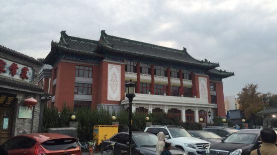 護國寺小吃街