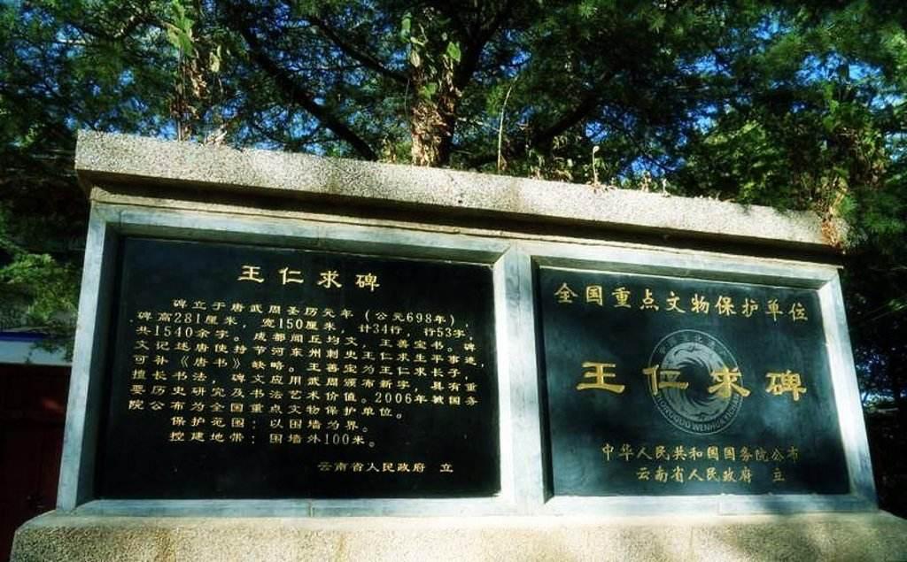 Wang Renqiubei