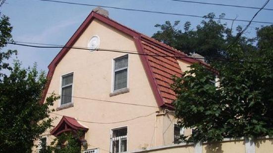 Lvmeisun Former Residence