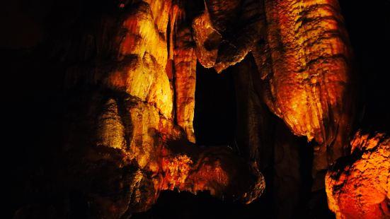 고수 동굴