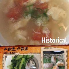 Confucius Restaurant用戶圖片