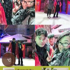 Changjin Ice and Snow World User Photo