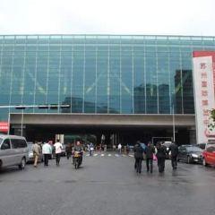 Dayabumi Complex User Photo