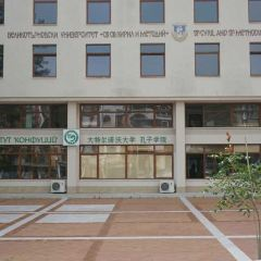 Bulgarian National Library (St. Cyrill and St. Methodius National Library)用戶圖片