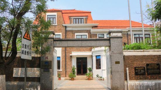 Jinbangping Former Residence