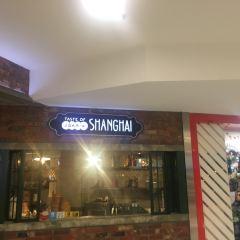 Taste of Shanghai User Photo