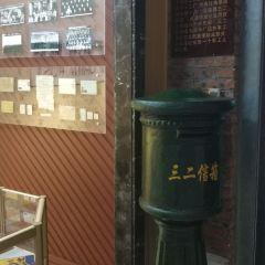 Qinghua Military Site Museum User Photo