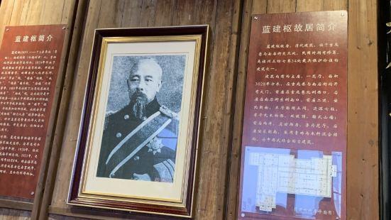 福建省海峽民間藝術館