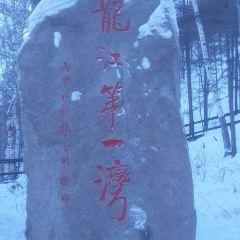 Heilongjiang First Bay 여행 사진