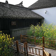 Former Residence of Zhou Enlai User Photo
