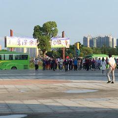 YingTan YanJing ShiChang JingPin Jie User Photo