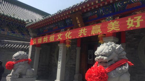 Shenyang Tianhou Palace