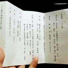 Yamazakura User Photo