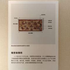 Ganzhouqu Museum User Photo