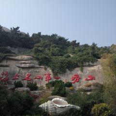 Mount Narayan User Photo