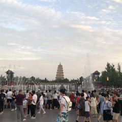 Big Wild Goose Pagoda North Square Music Fountain User Photo