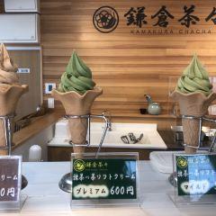 鎌倉茶々張用戶圖片