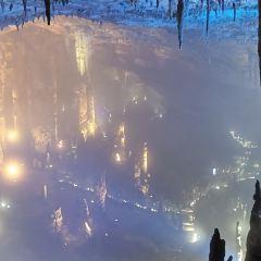 Jiutian Cave User Photo