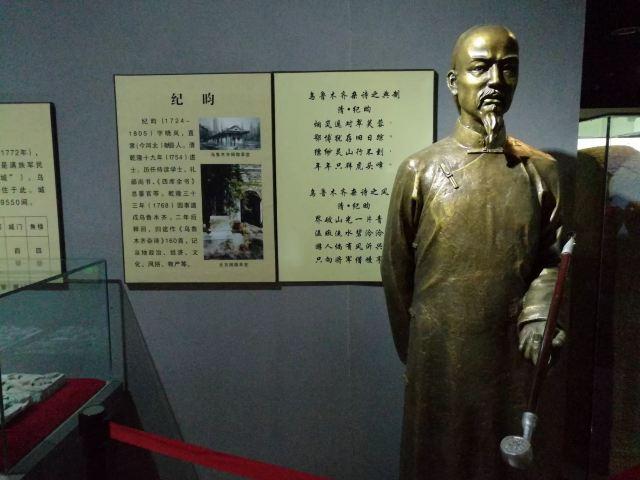 烏魯木齊博物館