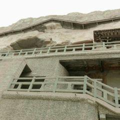 Mogao Grottoes User Photo