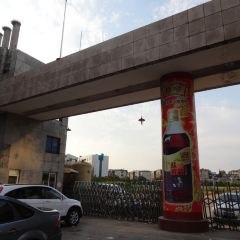 Zhenjiang Minjian Culture Art Hall User Photo