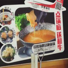 伊秀壽司(吳江路店)用戶圖片