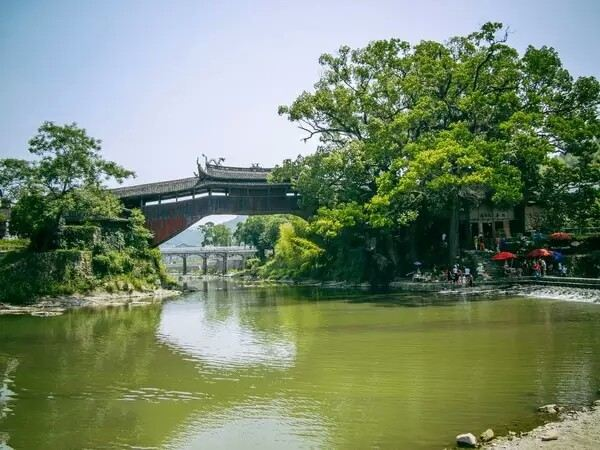Beijian Bridge