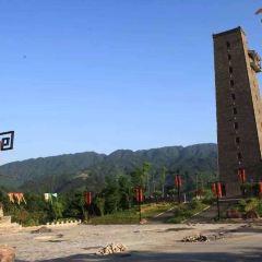 羌文化博物館用戶圖片