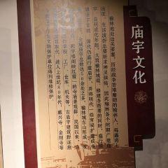 榆林民俗博物館用戶圖片