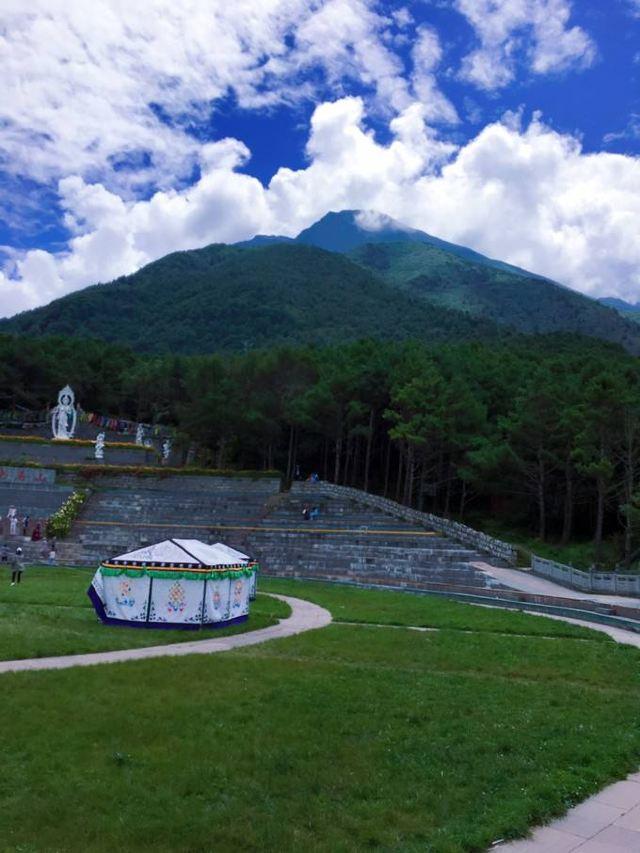 Paoma Mountain